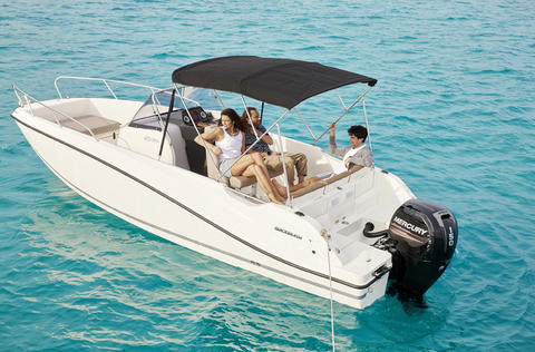 Quicksilver 675 Open - NEW BOAT